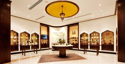 amouage store in muscat